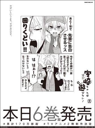 3月9日(火)読売新聞朝刊