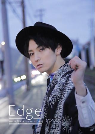 ▲【動画付】中田祐矢 1stデジタルフォトブック Edge 【スペシャルエディション】