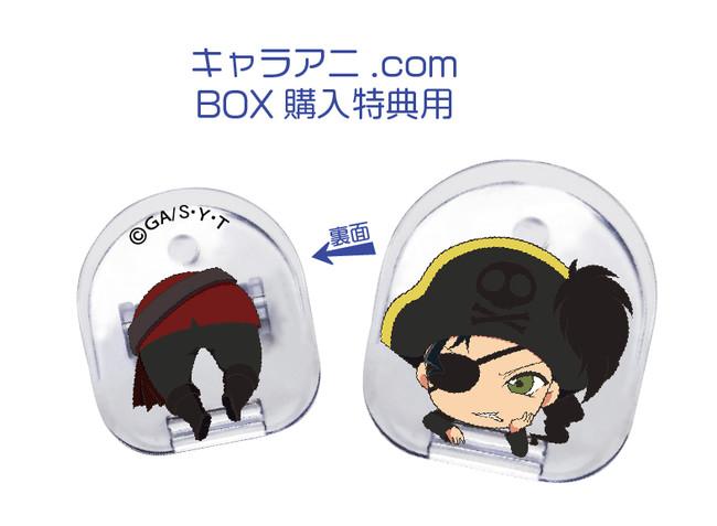 BOX購入特典:にいてんごくりっぷ 赤井秀一