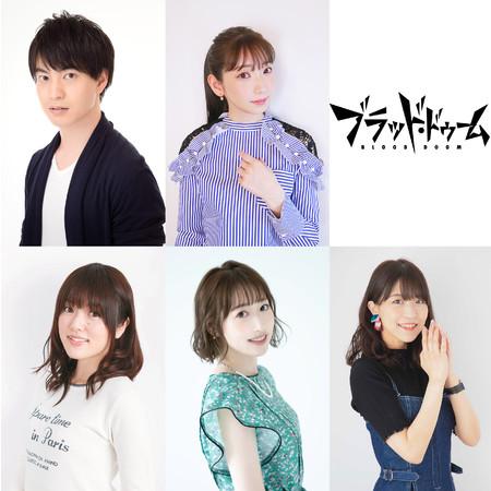 ボイスコミック出演者 左上より時計回りに小林裕介、井上麻里奈、大西沙織、五十嵐裕美、加隈亜衣