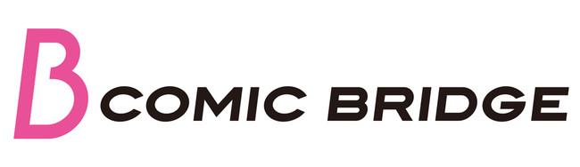 「COMIC BRIDGE」ロゴ