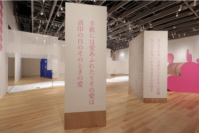 © 角川武蔵野ミュージアム