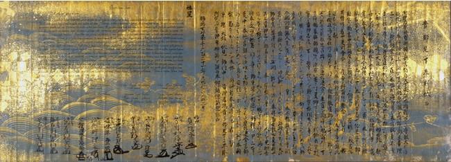 禁教の苦境に直面した日本のキリシタンらが教皇パウロ5世宛てに送った奉答書。 ©Apostolic Vatican Library