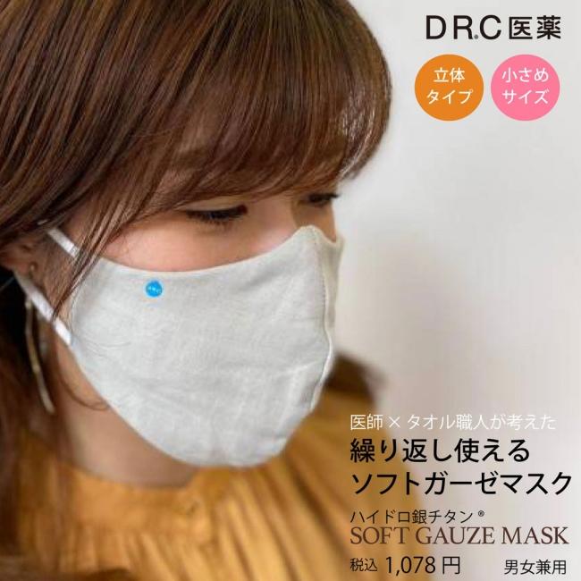 おすすめ 布 マスク