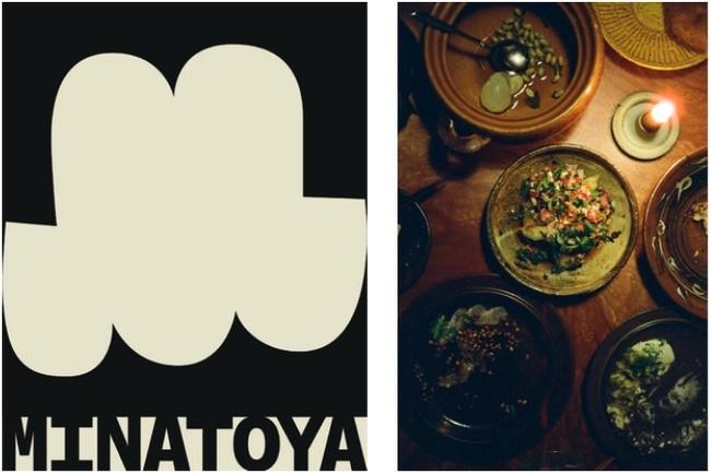 Minatoya のロゴと提供料理のイメージ写真