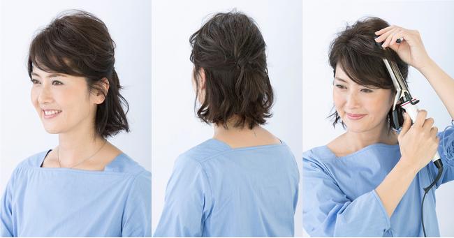 POINT:自毛とウィッグを一緒に巻くと、一体感が出て自然な仕上がりになります。