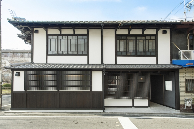 京都 吉祥菓寮 本店