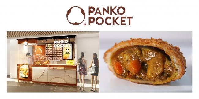 PANKO POCKET フードメディア