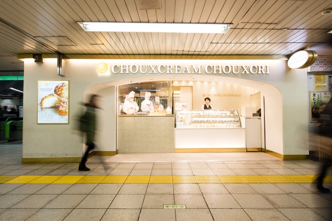 chouxcream chouxcriSHOPイメージ