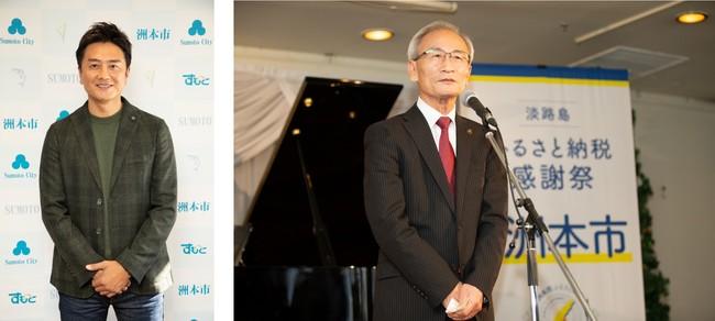 「洲本市応援団長」就任の原田龍二さん・招待者に感謝の言葉を述べる洲本市の竹内通弘市長
