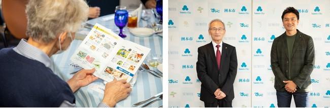 洲本市ふるさと納税感謝祭のパンフレットを見る招待者・市長と原田龍二さんフォトセッション