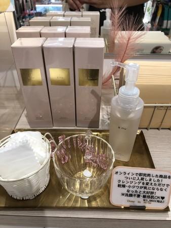 シャン・ド・エルブ武蔵小山店