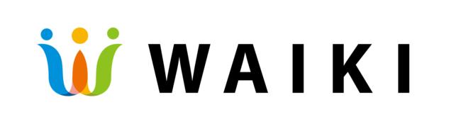 WAIKIロゴ(人の和がここから開花し広がるイメージ)