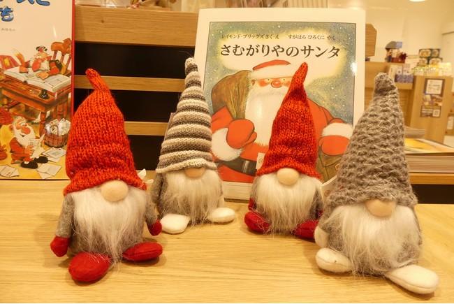 サンタ村で取り扱いをしているクリスマス雑貨(小人のトントゥの置物)