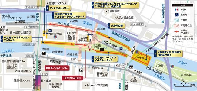 OSAKA光のルネサンス会場MAP