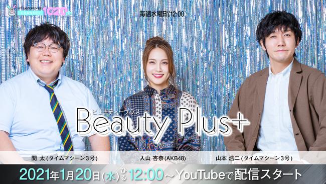 ニュース 韓国 youtube 崩壊