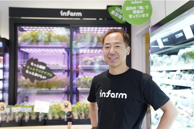 Infarm-Indoor Urban Farming Japan株式会社 代表取締役 平石郁生
