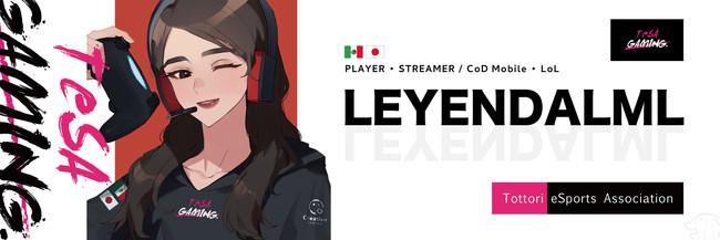 日本初メキシコ在住メキシコ人プレイヤー「Leyendalml」選手の加入