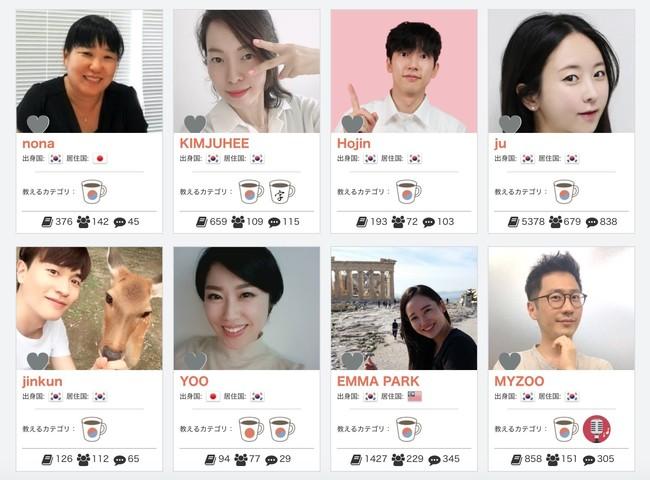 人気韓国語講師の皆さん