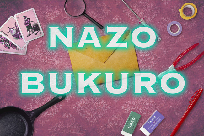 NAZOBUKURO IN 東急ハンズ池袋店