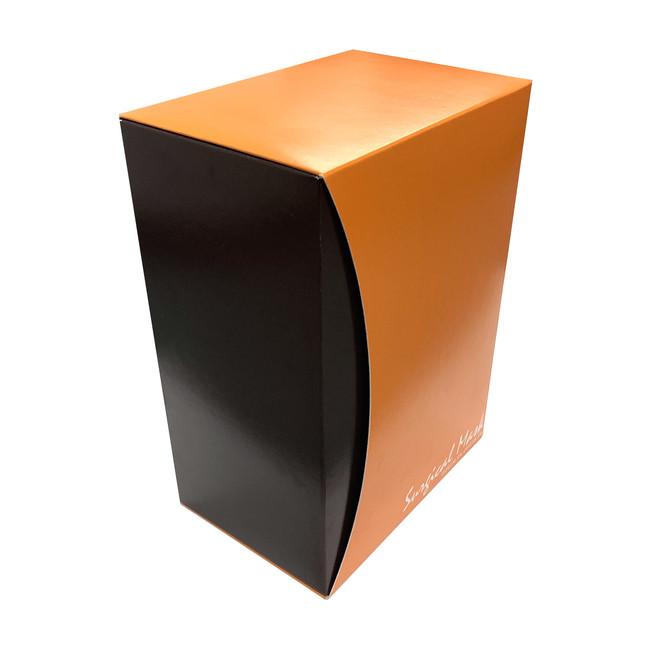 中箱を反対向きに入れるとシンプルな箱に早変わり