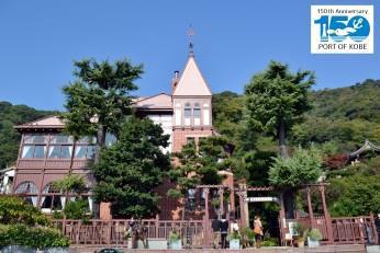 北野(旧)風見鶏の館