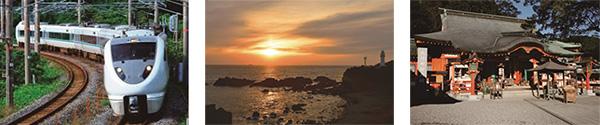 (左から)特急「くろしお」号 289系、潮岬 日の出、熊野那智大社
