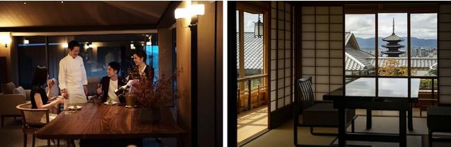 (写真左)シグネチャースイート「パゴダハウス」での、総料理長によるシェフズプライベートディナー(写真右)山荘 京大和「送陽亭」にて、バー「琥珀」によるプライベートカクテルタイム