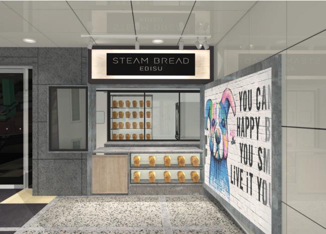 STEAM BREAD EBISU 店舗パース