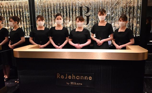 ReJehanne by Hikaru(リジャンヌ by ヒカル)池袋店