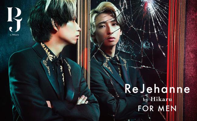 「ReJehanne by Hikaru FOR MEN(リジャンヌ by ヒカル フォーメン)」