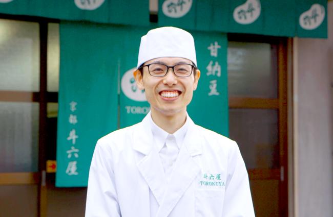 4代目/甘納豆研究家 近藤健史