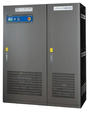 リチウムイオン蓄電システム YRW