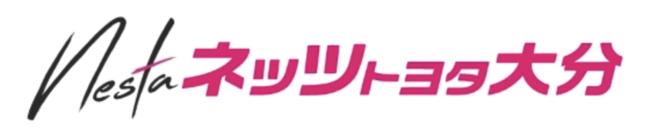 ネッツトヨタ大分株式会社