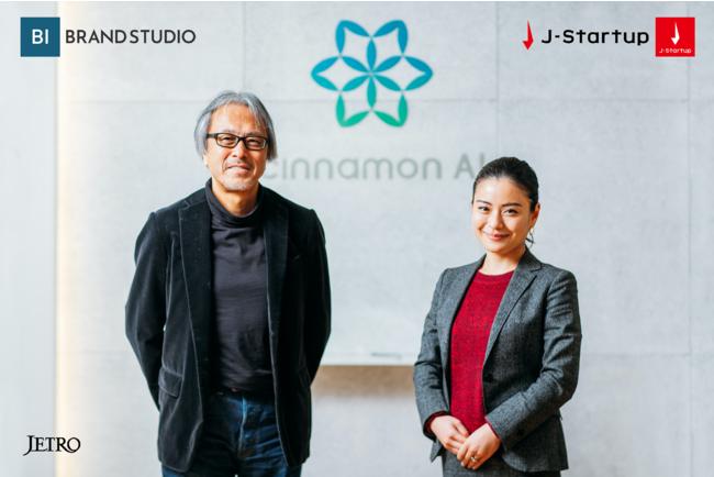 シナモンAI 取締役会長 執行役員の加治慶光氏(写真左)と代表取締役社長CEO 平野未来氏(写真右)。メディアジーンより提供