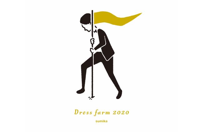 Dress farm 2020基金 ロゴ