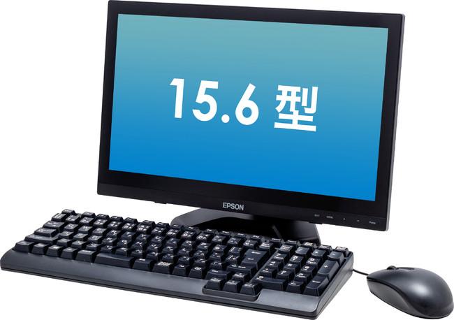 15.6型タッチ液晶一体型PC