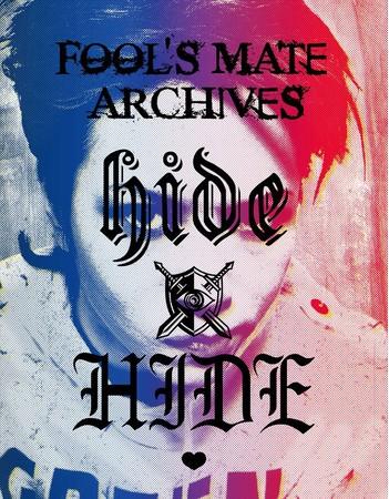 幻の映像作『Seth et Holth(セス・エ・ホルス)』を初DVD付録にしたアーカイヴ・ブック  『FOOL'S MATE ARCHIVES hide×HIDE』発売!
