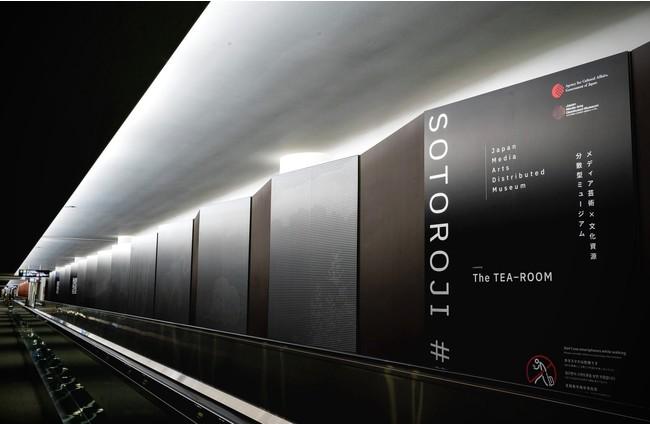 The TEA-ROOM