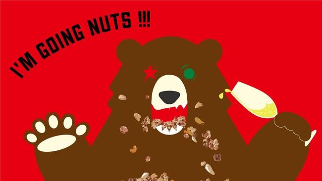 ソーキャルモンもIM GOING NUTS!!!状態