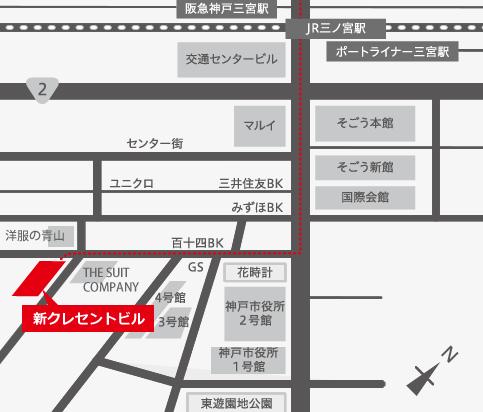 株式会社 神戸デジタル・ラボ セミナールーム