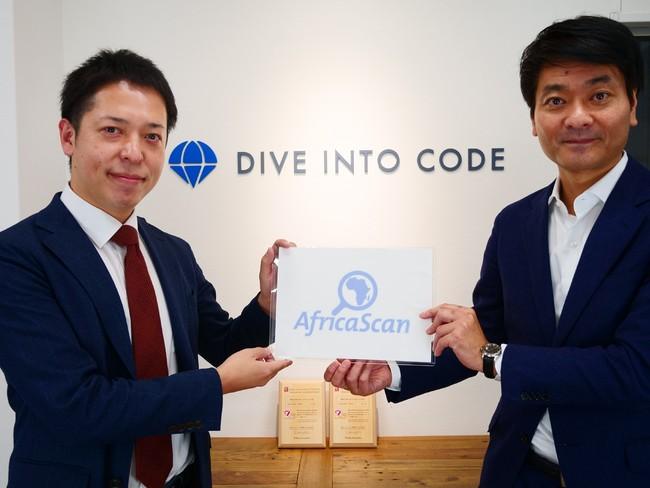 写真:左よりDIVE INTO CODE 代表 野呂氏 株式会社AfricaScan・株式会社キャンサースキャン 代表取締役 福吉