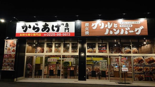 県内初のテイクアウト2店舗複合店