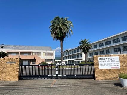 宮崎県都農町で閉校になった「都農高校」跡地活用の基本計画着手