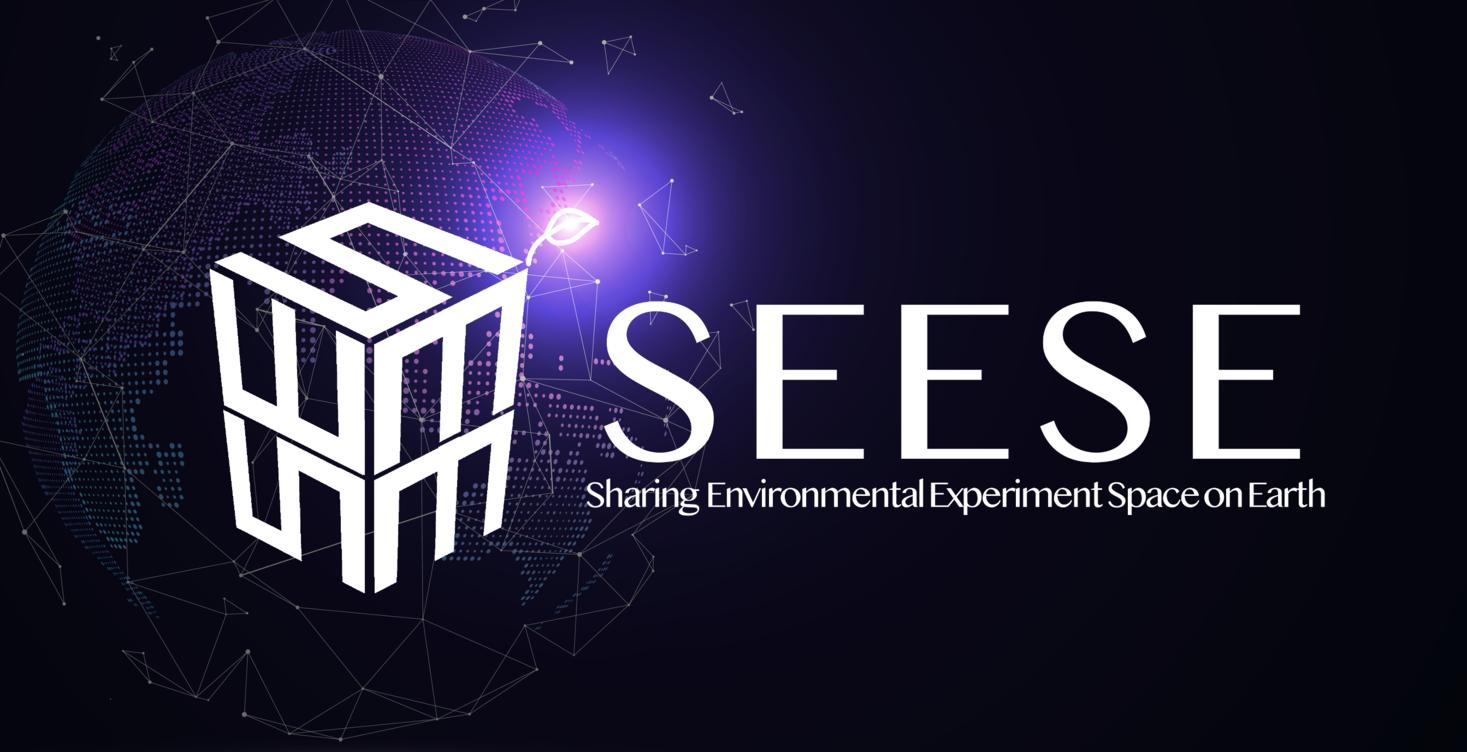 宇宙開発のインフラを構築するJAXA認定ベンチャー「SEESE株式会社」設立のお知らせ|SEESE株式会社のプレスリリース