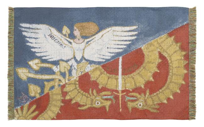 ゴブラン織りタペストリー 16,500円 『風の谷のナウシカ』のオープニングデザインの ゴブラン織りタペストリー。 サイズ(約)W136cm×H82cm