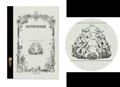 ツバメノート 495円 おなじみのツバメノートのフレームと 腐海が融合したデザイン。 中心には王蟲がまさしく王のように どっしりと佇んでいます。