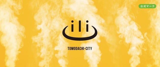 TOMODACHI-CITY