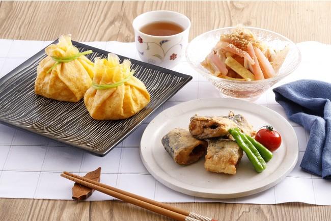 秋刀魚の竜田揚げ/茸の袱紗寿司/ずいきの酢の物