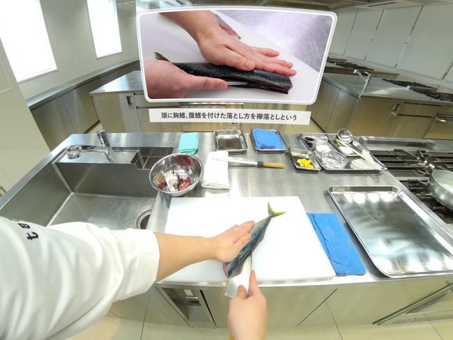 VR仮想現実調理師専門学校動画